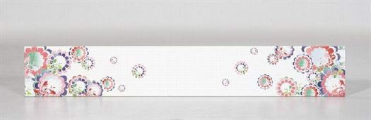 Sengehest print design - Manis-h thumbnail